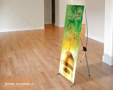 صندوق مهر امام رضا(ع)
