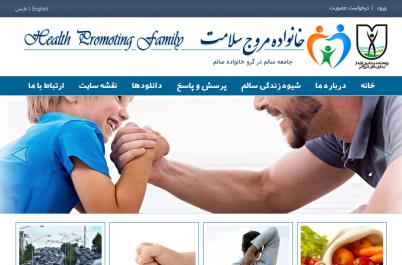 Health Promoting Family