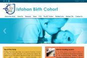 Isfahan Birth Cohort
